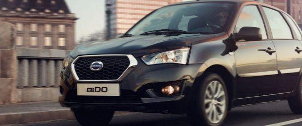 Datsun со скидкой 10% по программе Семейный автомобиль