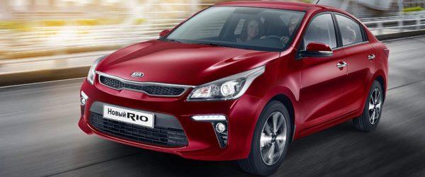 Первый автомобиль KIA — выгода до 10% на KIA RIO и RIO X-line