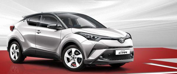 Выгода при покупке Toyota C-HR — скидки до 300.000₽