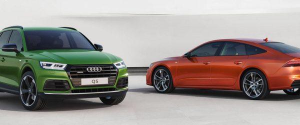 Трейд-ин Audi