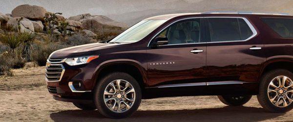 Получите скидку на Chevrolet Traverse — выгода от 400.000₽