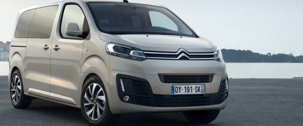 Акция на автомобиль Citroen SpaceTourer — выгода до 300.000₽