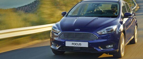 Специальные цены на Ford Focus — от 773.000₽