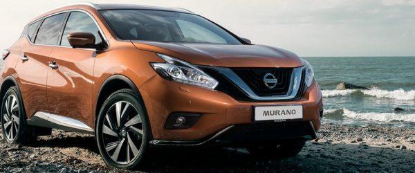 Выгодное предложение на Nissan Murano — выгода до 200.000₽
