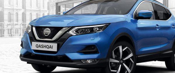 Акция на кроссоверы Nissan Qashqai — выгода до 130.000₽