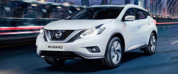 Скидки по трейд-ин на Nissan — выгода до 500.000₽
