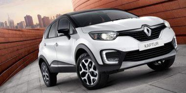 Скидки на Renault по трейд-ин и утилизации — выгода до 120.000₽
