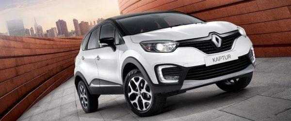Скидки на Renault по трейд-ин и утилизации — выгода до 100.000₽