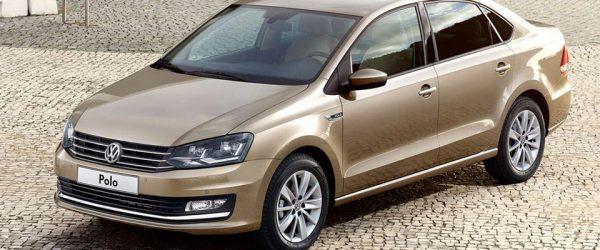 Получите скидку на Volkswagen по акции «Семейный автомобиль»