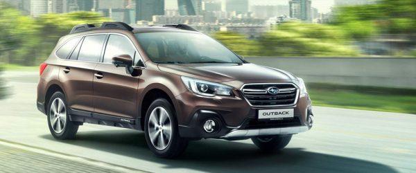 Скидки по трейд-ин Subaru Upgrade — выгода до 230.000₽