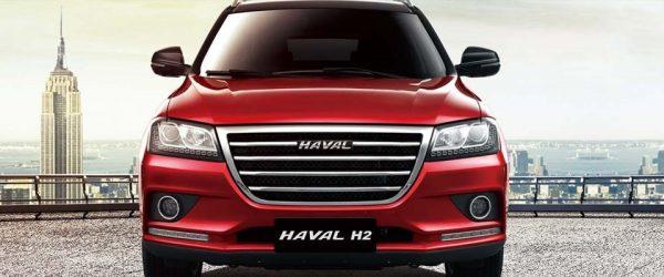 Сэкономьте при покупке кроссовера Haval H2 — скидка до 130.000₽