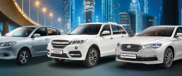 Скидки на новые автомобили Lifan — выгода до 320.000₽