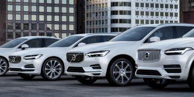 Скидки на Volvo по программе Trade-In — выгода до 250.000₽