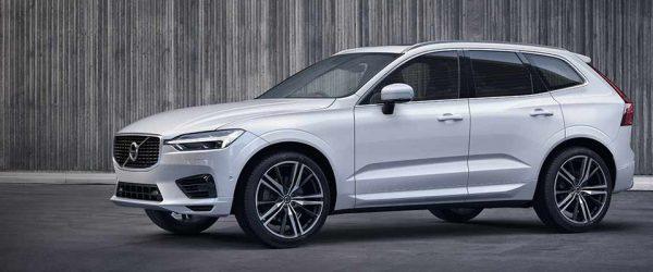 Сэкономьте при покупке автомобиля Volvo XC60 по акции