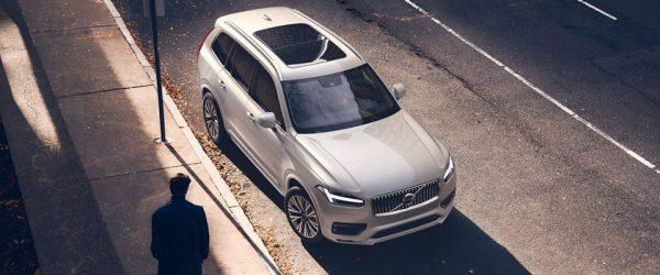 Специальное предложение на Volvo XC90 — скидки до 250.000₽